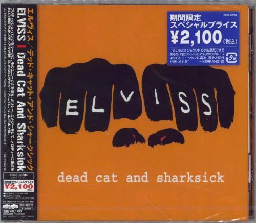 Elviss Dead Cat And Sharksick CD album (CDLP) Japanese LVICDDE257921