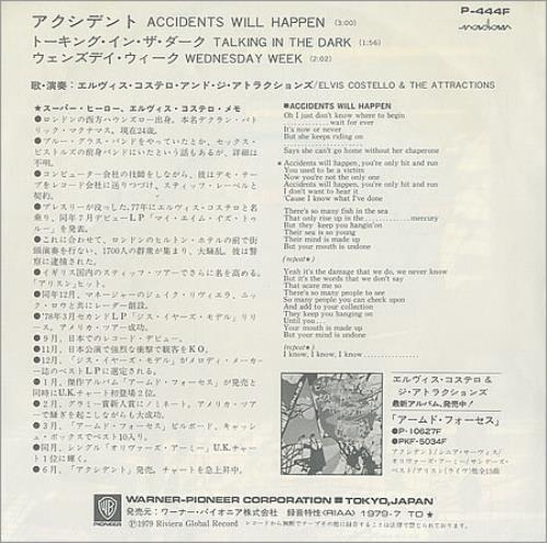 """Elvis Costello Accidents Will Happen 7"""" vinyl single (7 inch record) Japanese COS07AC413414"""
