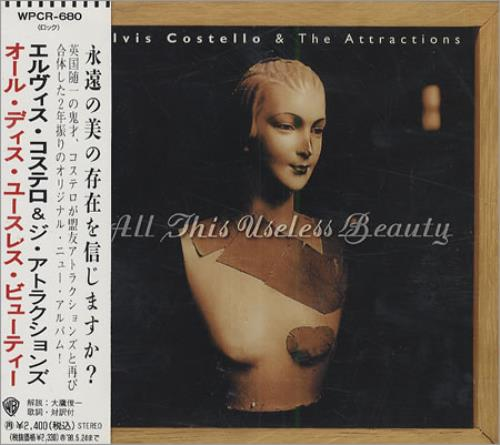 Elvis Costello All This Useless Beauty CD album (CDLP) Japanese COSCDAL165941