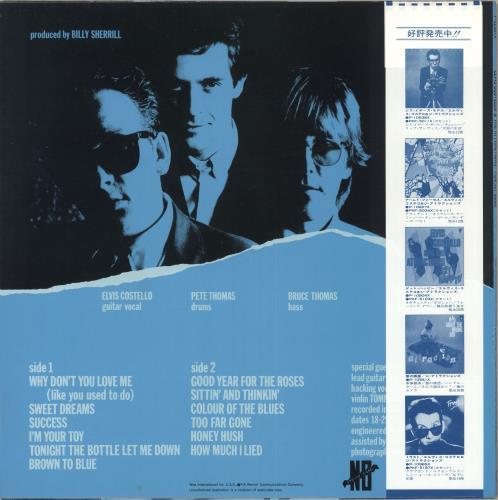 Elvis Costello Almost Blue vinyl LP album (LP record) Japanese COSLPAL742226