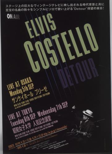 Elvis Costello Detour: In Japan handbill Japanese COSHBDE677945