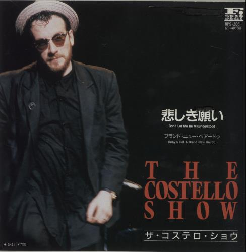 "Elvis Costello Don't Let Me Be Misunderstood 7"" vinyl single (7 inch record) Japanese COS07DO147883"
