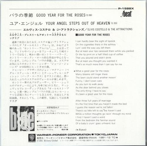 """Elvis Costello Good Year For The Roses 7"""" vinyl single (7 inch record) Japanese COS07GO701339"""