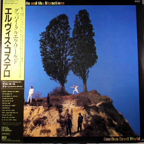 Elvis Costello Goodbye Cruel World vinyl LP album (LP record) Japanese COSLPGO561837