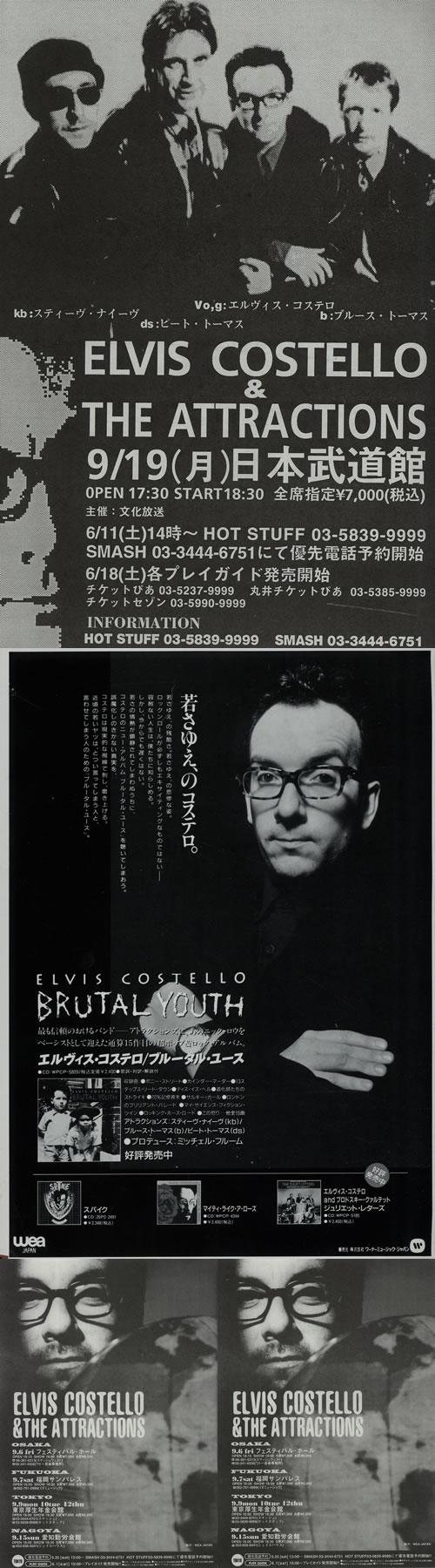 Elvis Costello Quantity of Four Japanese Concert Flyers/Handbills handbill Japanese COSHBQU641599