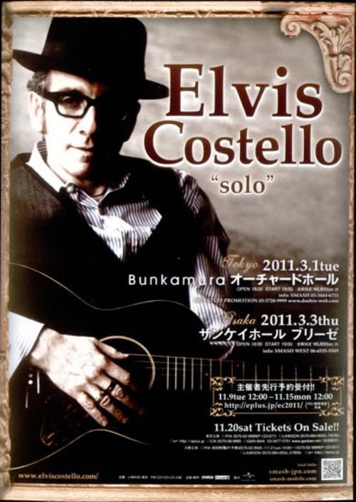 Elvis Costello Solo handbill Japanese COSHBSO527820