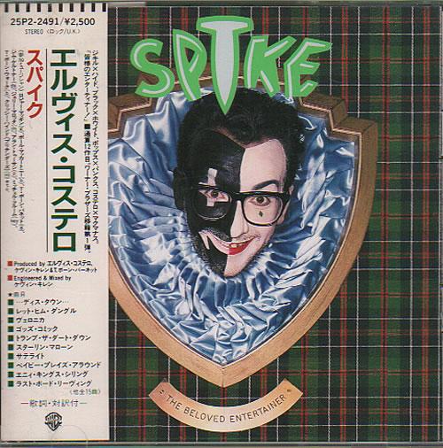Elvis Costello Spike CD album (CDLP) Japanese COSCDSP231126