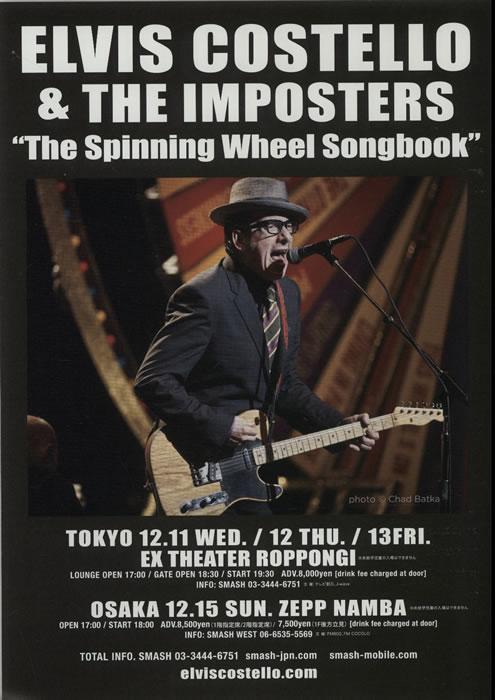 Elvis Costello The Spinning Wheel Songbook Tour handbill Japanese COSHBTH639263