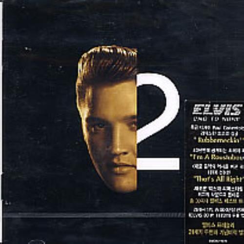 Elvis Presley 2nd To None + Bonus CD 2 CD album set (Double CD) Korean ELV2CND265592