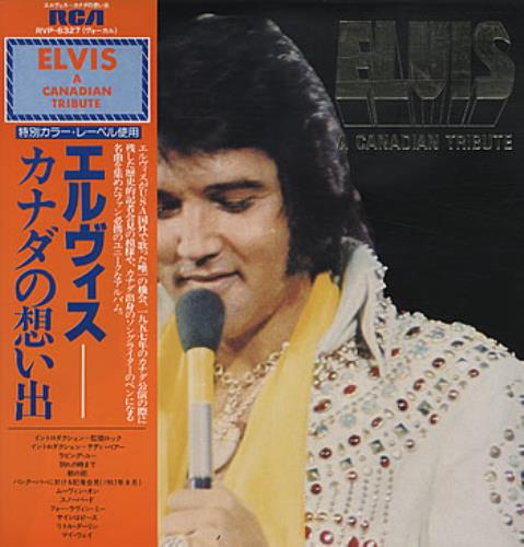 Elvis Presley A Canadian Tribute vinyl LP album (LP record) Japanese ELVLPAC184173