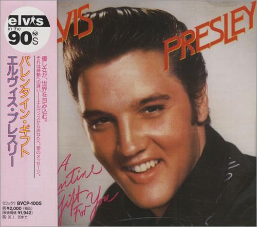 Elvis Presley A Valentine Gift For You CD album (CDLP) Japanese ELVCDAV433674