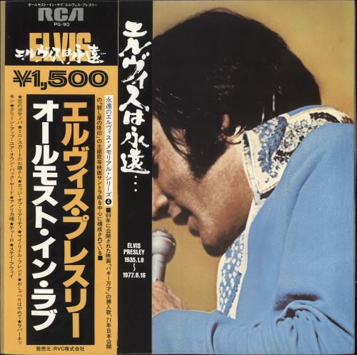 Elvis Presley Almost In Love + Forever Elvis obi vinyl LP album (LP record) Japanese ELVLPAL735390