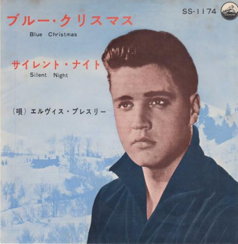 "Elvis Presley Blue Christmas 7"" vinyl single (7 inch record) Japanese ELV07BL312114"
