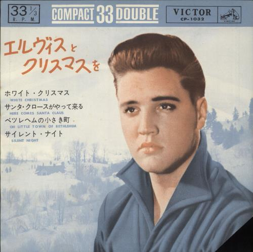"Elvis Presley Christmas With Elvis EP 7"" vinyl single (7 inch record) Japanese ELV07CH709236"