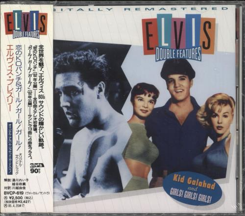 Elvis Presley Double Features CD album (CDLP) Japanese ELVCDDO731725