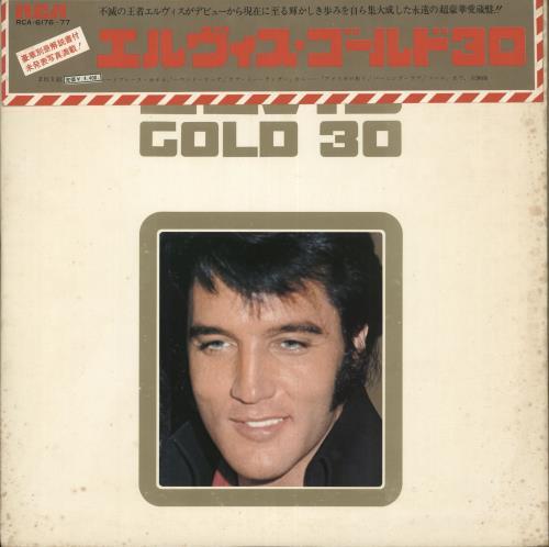 Elvis Presley Elvis Gold 30 - EX 2-LP vinyl record set (Double Album) Japanese ELV2LEL147733