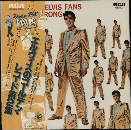Elvis Presley Elvis' Gold Records - Volume 3 vinyl LP album (LP record) Japanese ELVLPEL227125