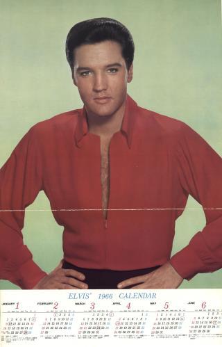 Download mp3 full flac album vinyl rip Dont Be Cruel - Elvis Presley - Elvis Golden Story, Volume 1 (Vinyl, LP)