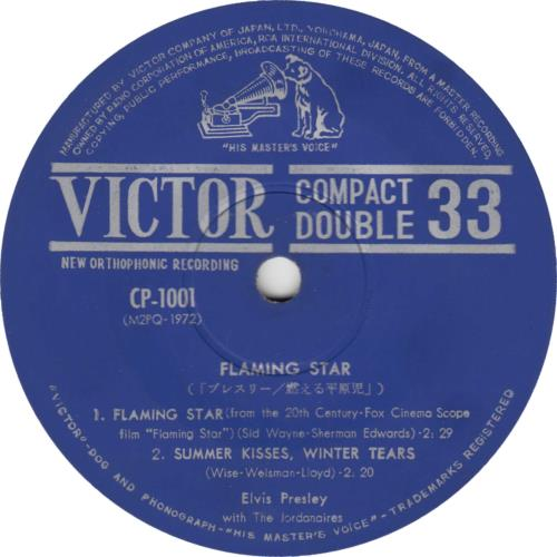 "Elvis Presley Flaming Star EP 7"" vinyl single (7 inch record) Japanese ELV07FL268688"
