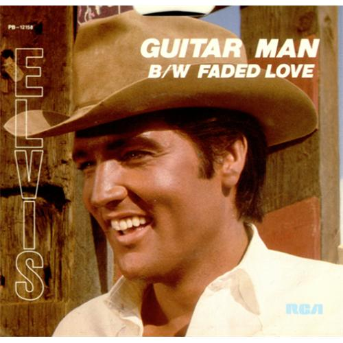 "Elvis Presley Guitar Man 7"" vinyl single (7 inch record) US ELV07GU414500"