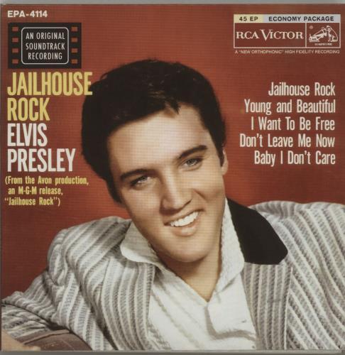 Elvis Presley Jailhouse Rock 2 CD album set (Double CD) Danish ELV2CJA688586