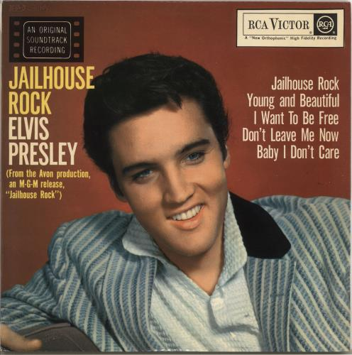 Elvis Presley Jailhouse Rock vinyl LP album (LP record) South African ELVLPJA718906
