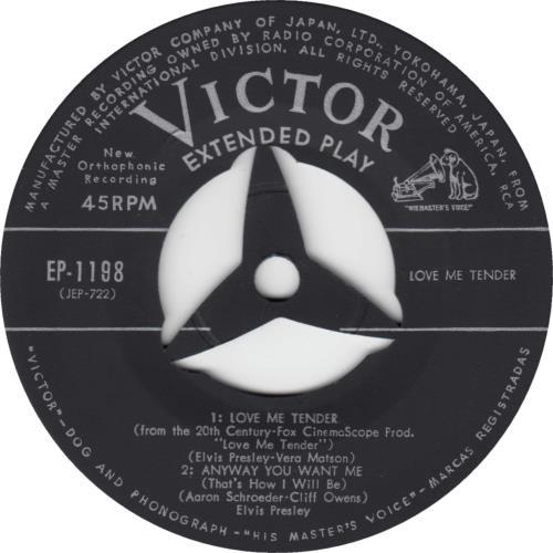 "Elvis Presley Love Me Tender EP 7"" vinyl single (7 inch record) Japanese ELV07LO324119"