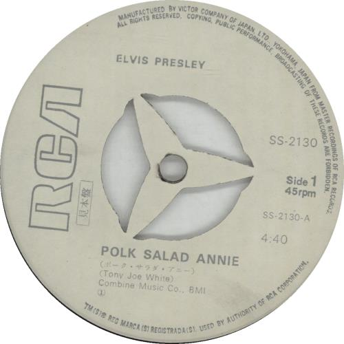 "Elvis Presley Polk Salad Annie 7"" vinyl single (7 inch record) Japanese ELV07PO659834"