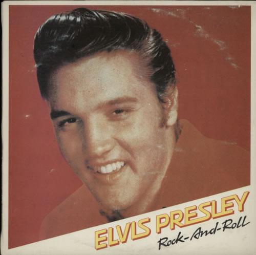 Elvis Presley Rock And Roll vinyl LP album (LP record) Bulgarian ELVLPRO370779