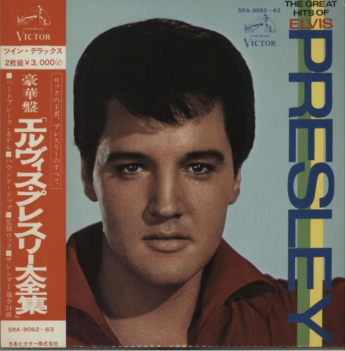 Elvis Presley The Great Hits Of Elvis Presley Japanese 2