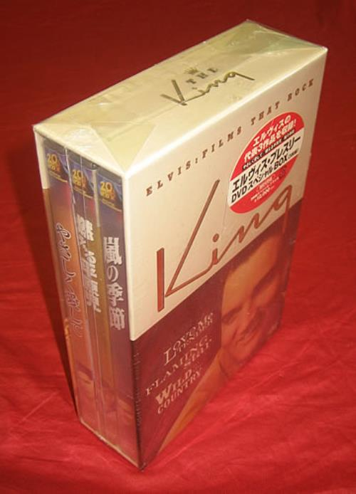 Elvis Presley The King box set Japanese ELVBXTH338602