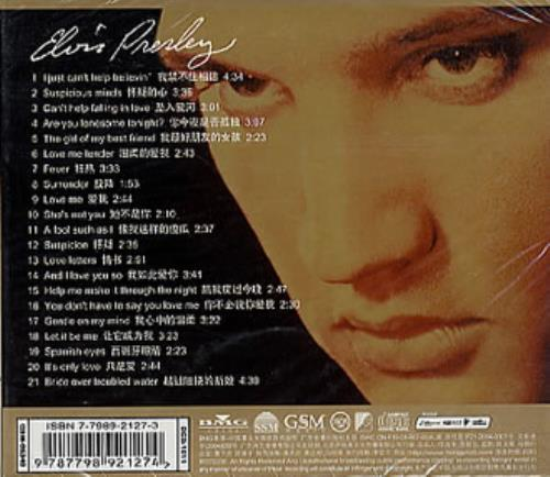 Elvis Presley The Ultimate Love Songs Collection Chinese