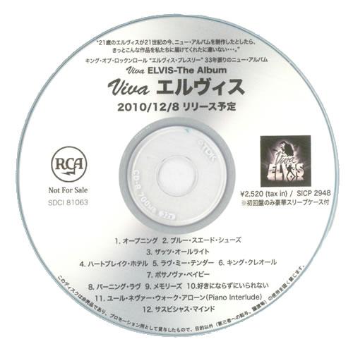 Elvis Presley Viva Elvis CD-R acetate Japanese ELVCRVI527602