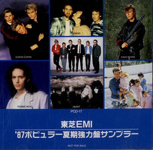 EMI Records EMI Sampler '87 CD album (CDLP) Japanese EPVCDEM546976