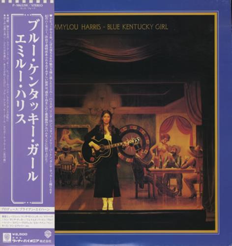 Emmylou Harris Blue Kentucky Girl vinyl LP album (LP record) Japanese ELHLPBL410923
