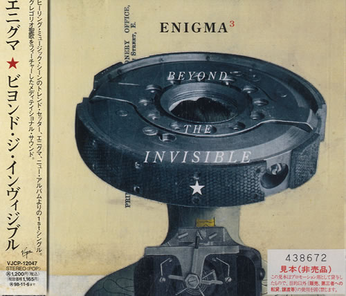 """Enigma Beyond The Invisible CD single (CD5 / 5"""") Japanese ENIC5BE227383"""