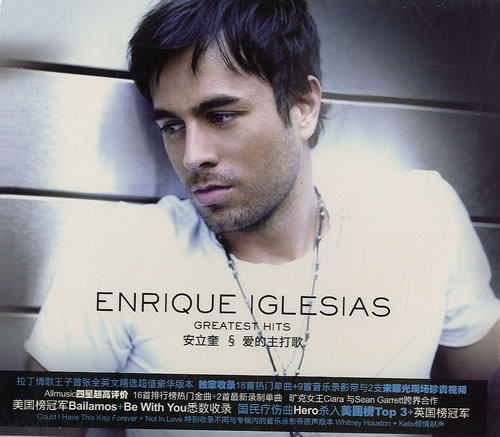 From Hero to Heart Attack we ve got Enrique s most romantic lyrics on lock