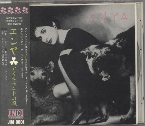 Enya Enya CD album (CDLP) Japanese ENYCDEN135930