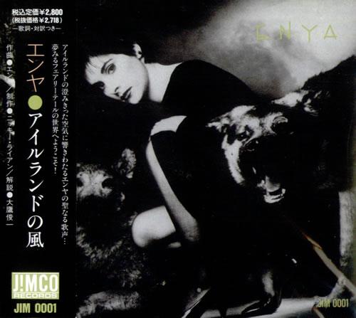 Enya Enya CD album (CDLP) Japanese ENYCDEN530208