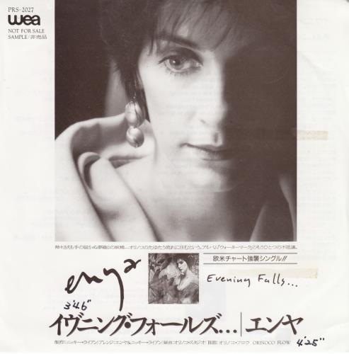 "Enya Evening Falls 7"" vinyl single (7 inch record) Japanese ENY07EV345296"