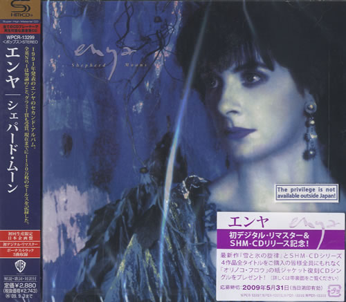 Enya Shepherd Moons SHM CD Japanese ENYHMSH459819