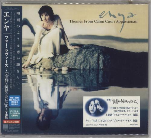 Enya Themes From Calmi Cuori Appassionati CD album (CDLP) Japanese ENYCDTH402495