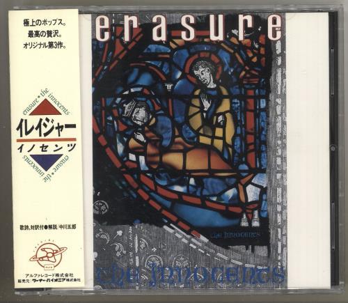 Erasure The Innocents CD album (CDLP) Japanese ERACDTH729355