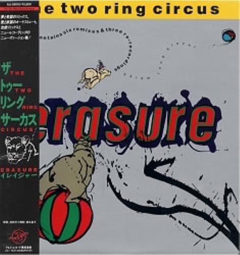 Erasure The Two Ring Circus - Promo vinyl LP album (LP record) Japanese ERALPTH40088