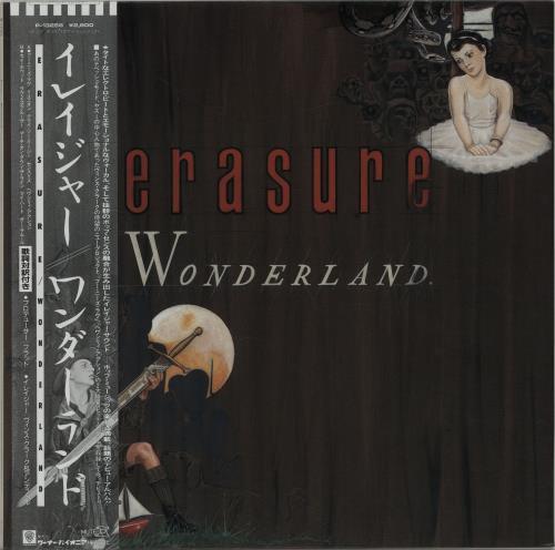 Erasure Wonderland vinyl LP album (LP record) Japanese ERALPWO40139