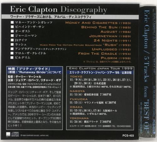 """Eric Clapton 5 Tracks From Best Of CD single (CD5 / 5"""") Japanese CLPC5TR148865"""