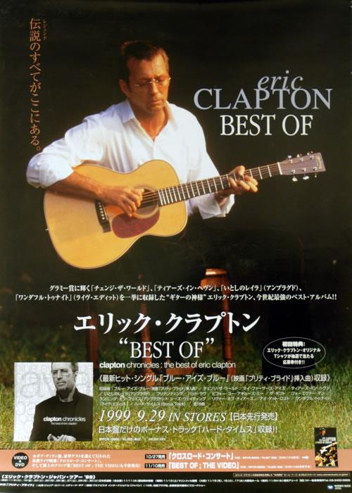 Eric Clapton Best Of poster Japanese CLPPOBE619178