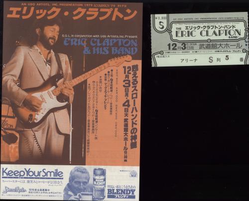 Eric Clapton Eric Clapton & His Band 1979 + Stub & Flyer tour programme Japanese CLPTRER768919