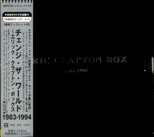 Eric Clapton Eric Clapton Box 1983-1994 - Ex box set Japanese CLPBXER538892