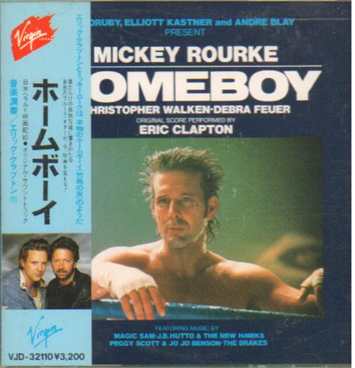 Eric Clapton Homeboy CD album (CDLP) Japanese CLPCDHO640527